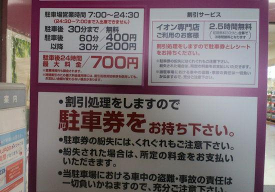 240327-5.blog.jpg